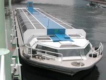 水上バス「アクアライナー」