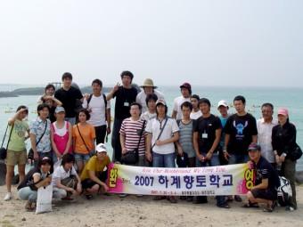 2007年度 夏季郷土学校01