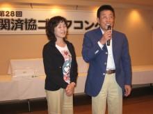 男性部門では呉基博副会長が女性部門では姜博子氏が見事優勝!