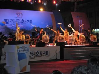 第50回耽羅文化祭