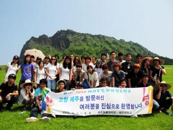 2010年度 夏季郷土学校
