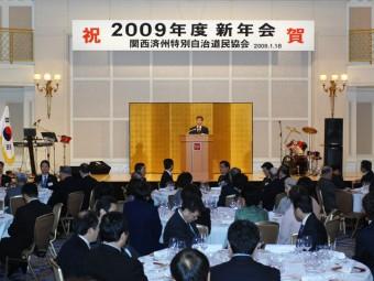 2008年度 新年宴会 成人式