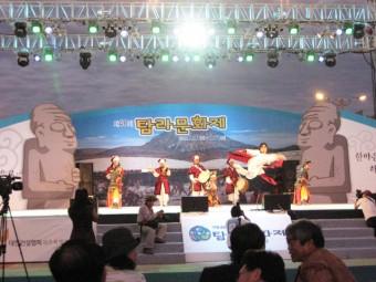 第48回耽羅文化祭
