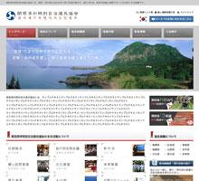 関西済州特別自治道民協会のWebサイト